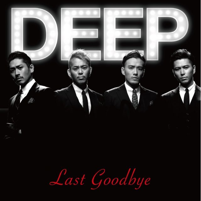 Last Goodbye [CD+DVD]