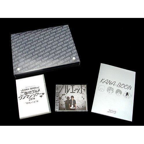 Silhouette [CD+DVD Limited Edition]