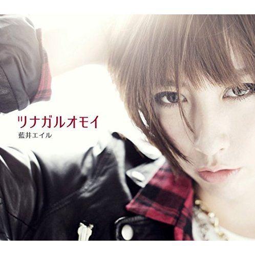 Tsunagaru Omoi [CD+DVD Limited Edition]