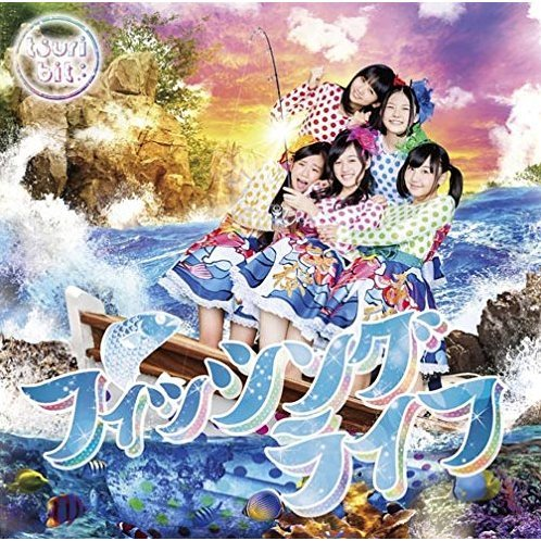 Fishing Life [CD+DVD Limited Edition]