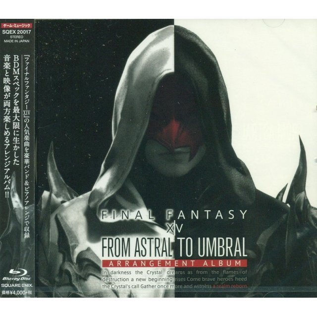 From Astral to Umbral FINAL FANTASY XIV: BAND & PIANO Arrangement Album [Blu-ray Disc]