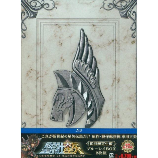 Saint Seiya Legend Of Sanctuary [Blu-ray Box Limited Edition]