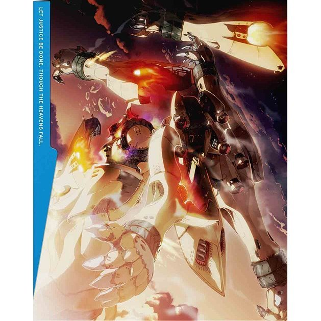 Aldnoah Zero Vol.3 [Limited Edition]