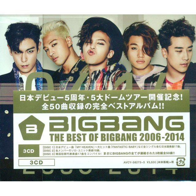 Best Of Bigbang 2006-2014