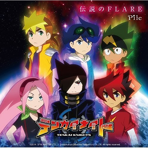 Densetsu No Flare [Limited Edition Type B]