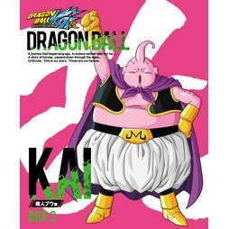 Dragon Ball Kai Majin Boo Hen Dvd Box 2