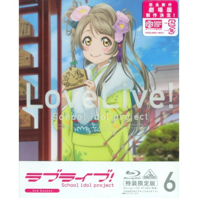 Love Live 2nd Season Vol.6 [Limited Edition]