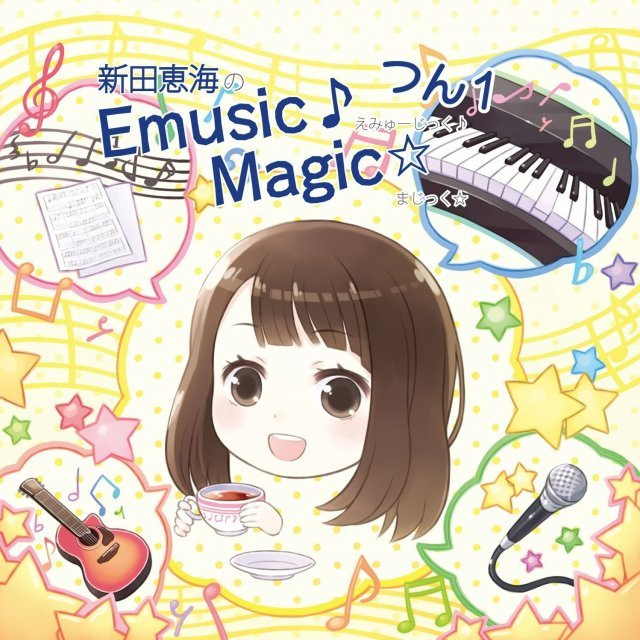 Nitta Emi No Emyujikku Magic Tsun 1
