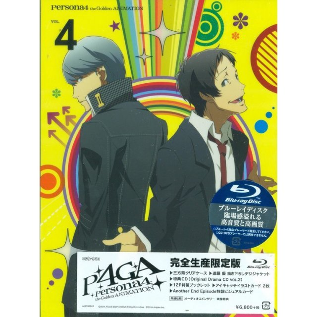 Persona 4 The Golden Vol.4 [Blu-ray+CD Limited Edition]