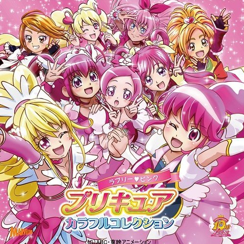 Precure Colorful Collection Lovely Pink