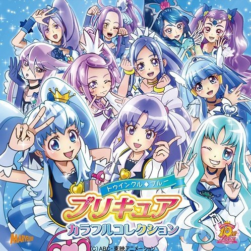 Precure Colorful Collection Twinkle Blue