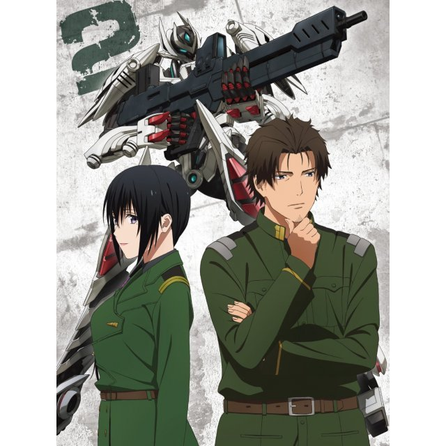 Argevollen Vol.2 [Limited Edition]