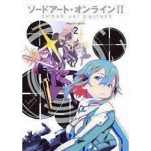 Sword Art Online II Vol.2