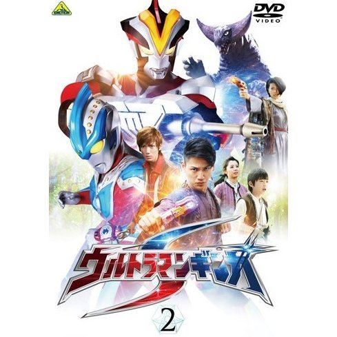 Ultraman Ginga S Vol.2