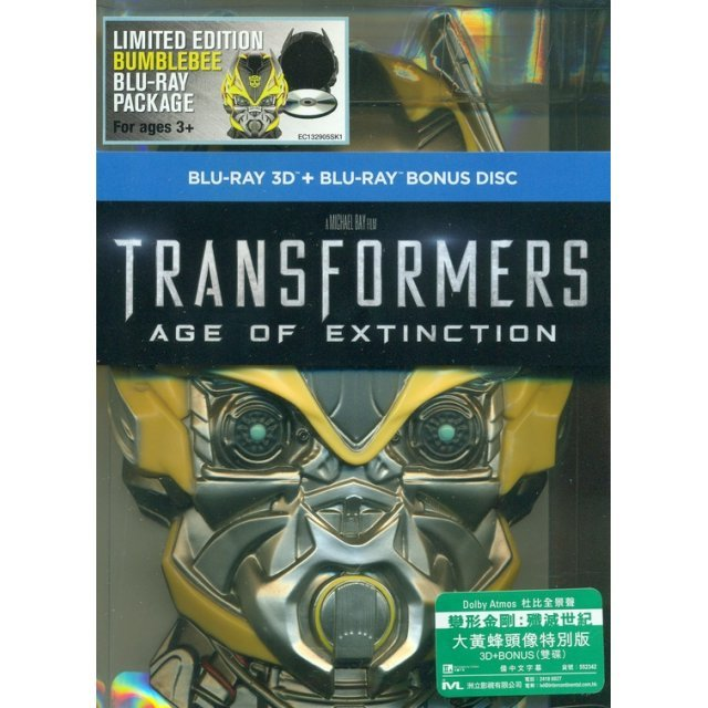 Transformers: Age of Extinction [Bumblebee Special Package 3D Blu-ray+Bouns Disc]