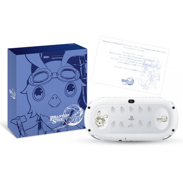 PlayStation Vita x Phantasy Star Nova [Limited Edition] (White)