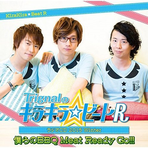 Trignal No Kirakira Beat R Radio Cd 2015 Winter