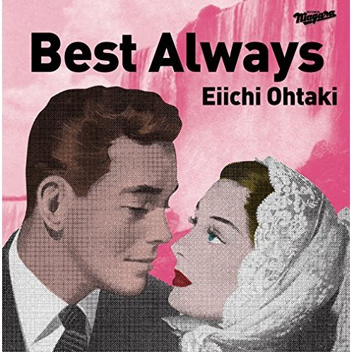 Best Always [Limited Edition]