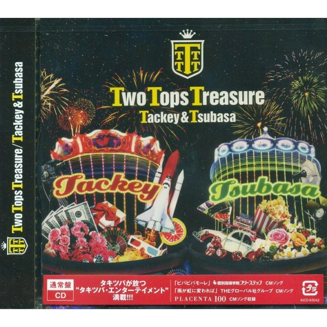 Two Tops Treasure