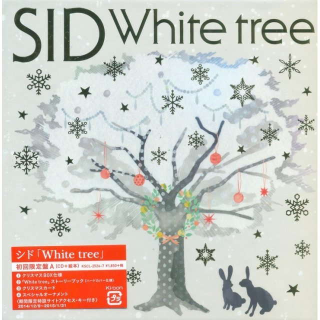White Tree [CD+Goods Limited Edition Type A]