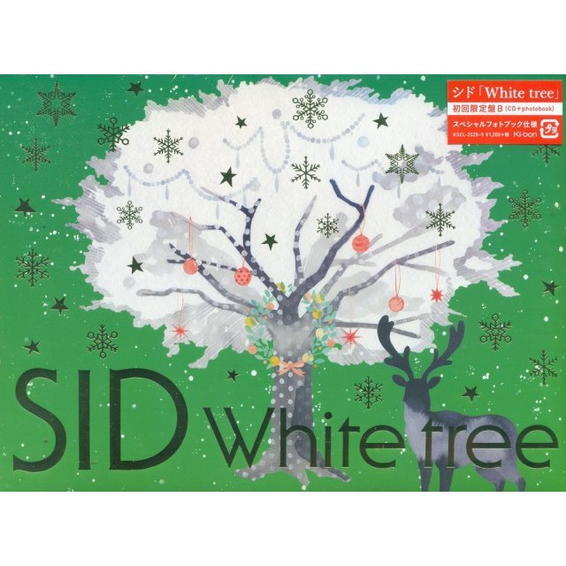 White Tree [CD+Photobook Limited Edition Type B]
