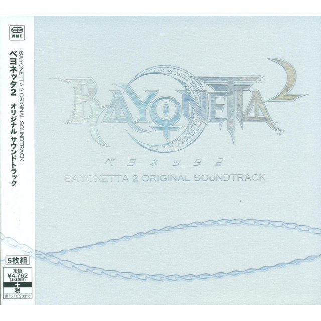 Bayonetta 2 Original Soundtrack