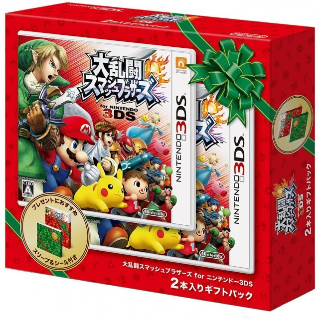 Smash brothers for nintendo 3ds gift pack dairantou smash brothers for nintendo 3ds gift pack negle Images