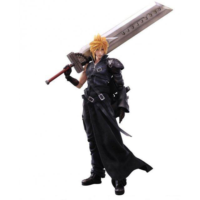 Final Fantasy VII Advent Children Play Arts Kai: Cloud Strife