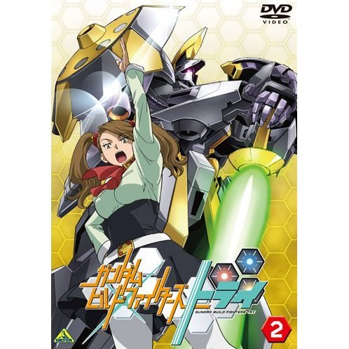 Gundam Build Fighters Try Vol.2