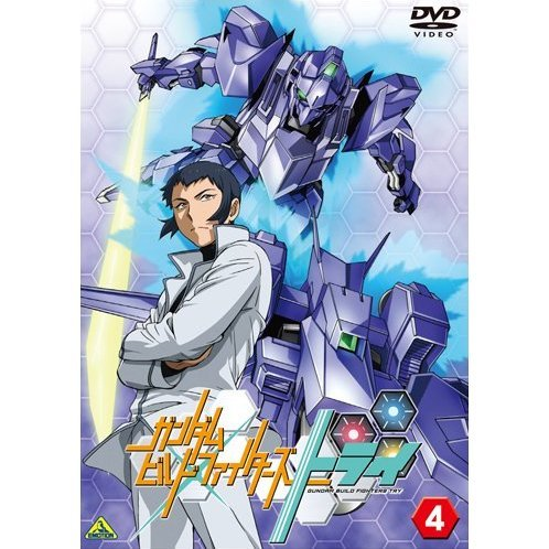 Gundam Build Fighters Try Vol.4