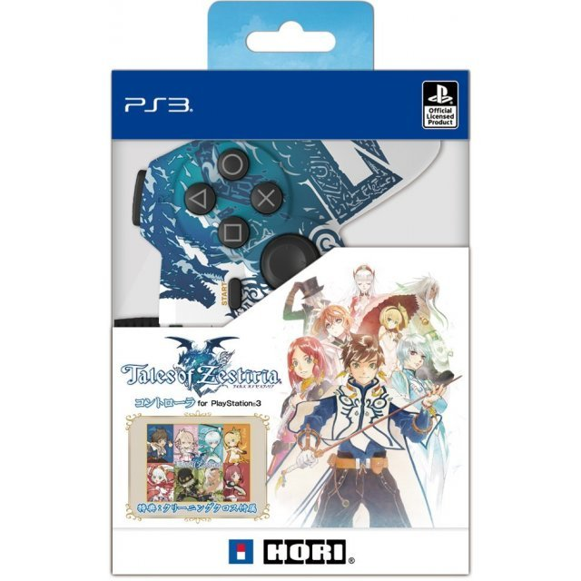 Tales of Zestiria Controller for Playstation 3