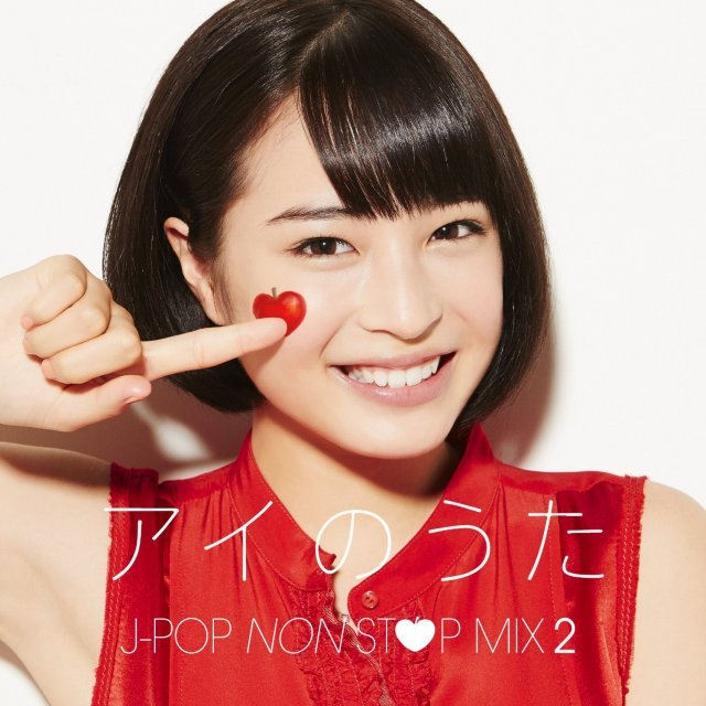 Ai No Uta J-pop Non Stop Mix. 2 Mixed by Dj Fumi Yeah