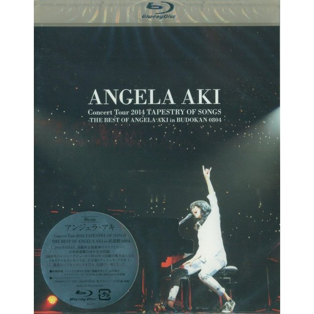 Concert Tour 2014 Tapestry Of Songs - The Best Of Angela Aki In Budokan 0804
