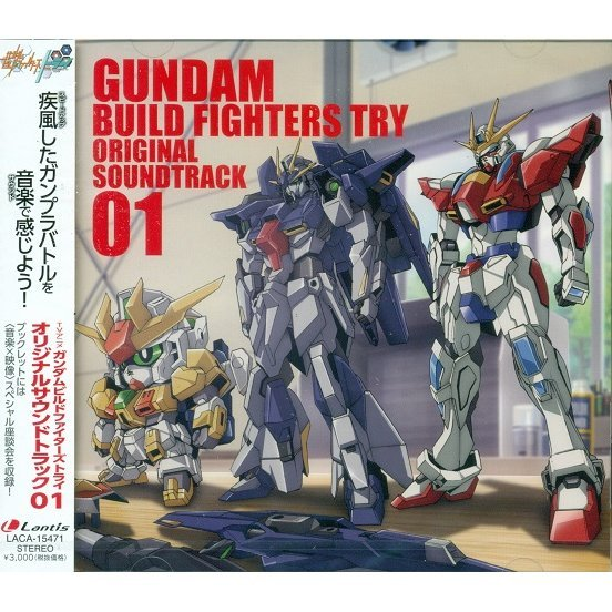 Gundam Build Fighters Try Original Soundtrack Vol.1