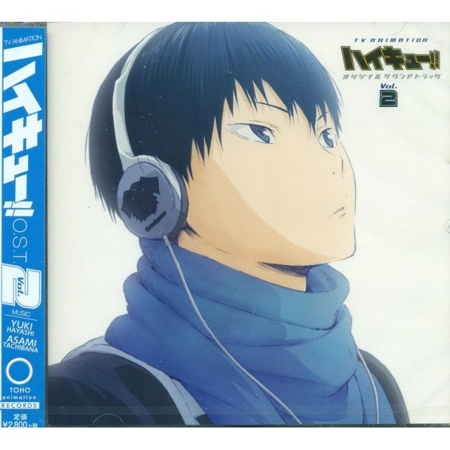 Haikyu Original Soundtrack Vol.2
