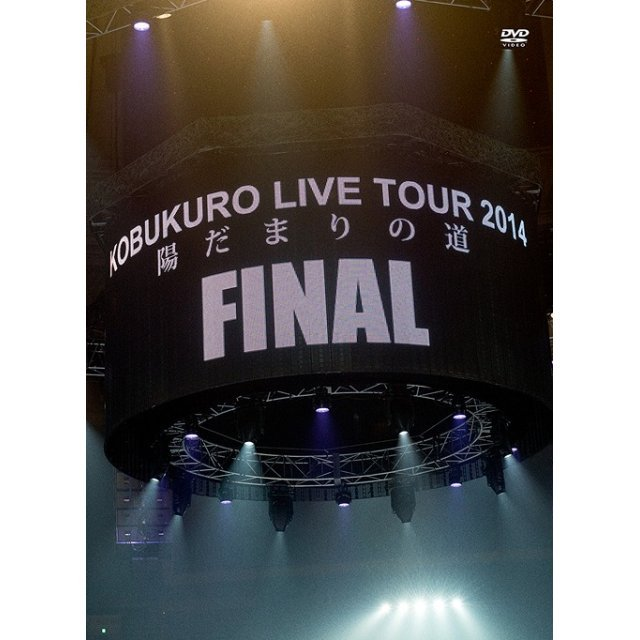 Live Tour 2014 - Hidamari No Michi Final At Kyocera Dome Osaka