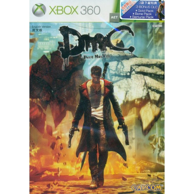 DMC: Devil May Cry (Color faded)