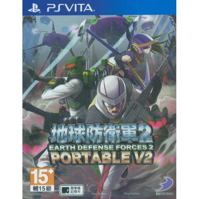 Earth Defense Forces 2 Portable V2 (Japanese)