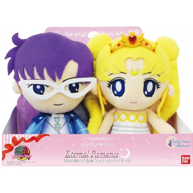 Sailor Moon Mini Plush Cushion Pear Set: Neo Queen Serenity & King Endymion