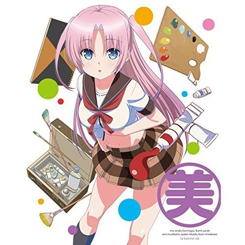 Jinsei Sodan Tv Animation Jinsei Vol.4 [DVD+CD]