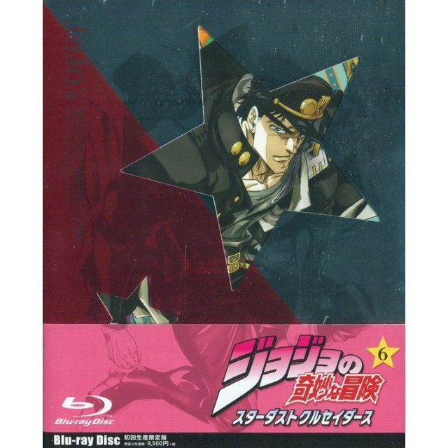 Jojo's Bizarre Adventure Stardust Crusaders Vol.6 [Limited Edition]