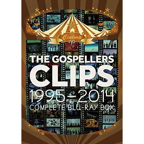 The Gospellers Clips 1995-2014 - Complete Blu-ray Box