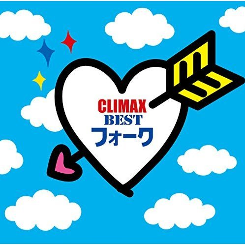 Climax - Best Folk