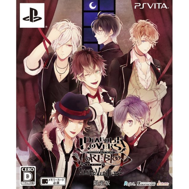 Diabolik Lovers: More Blood Limited V Edition [Limited Edition]