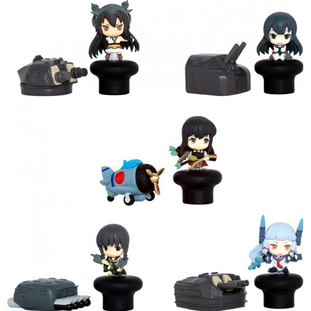 Kantai Collection -KanColle- Earphone Jack Figure Vol. 1 (Set of 5 pieces)