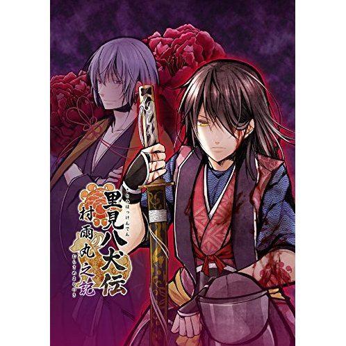 Satomi Hakkenden Murasame-maru no Ki [Limited Edition]