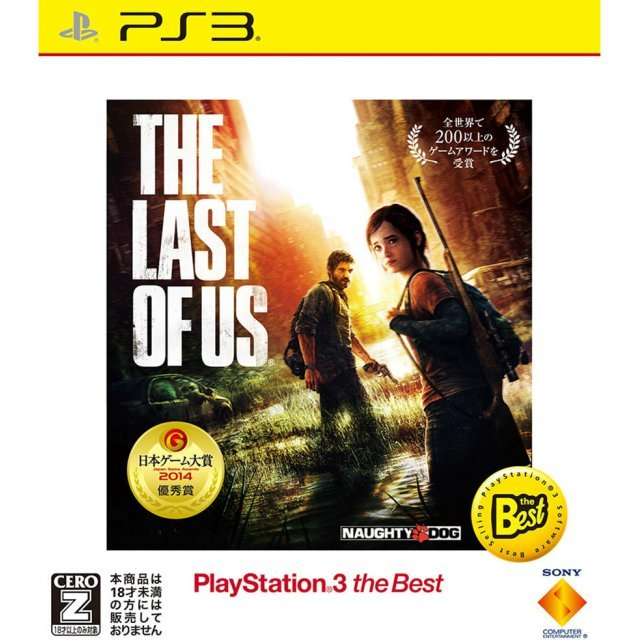 The Last of Us (Playstation 3 the Best)