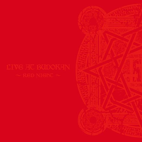 Live At Budokan -Red Night- [Limited Edition]