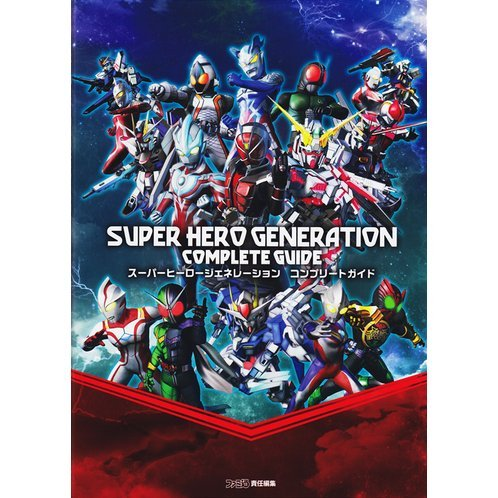 Super Hero Generation Complete Guide