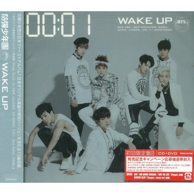 Wake Up [CD+DVD Limited Edition Type B]